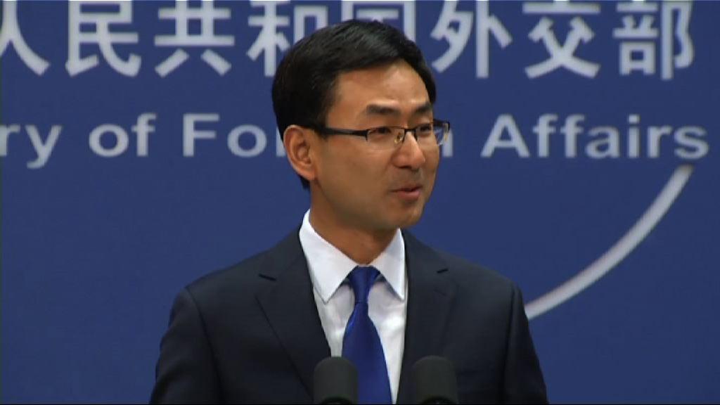 外交部:中方一直努力解決北韓核問題