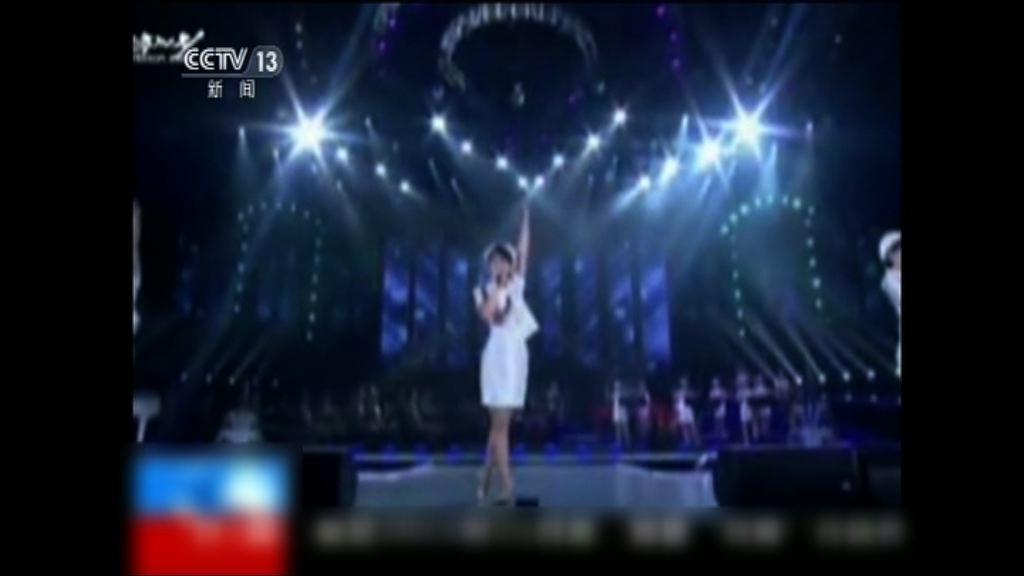 北韓牡丹峰樂團來華公演