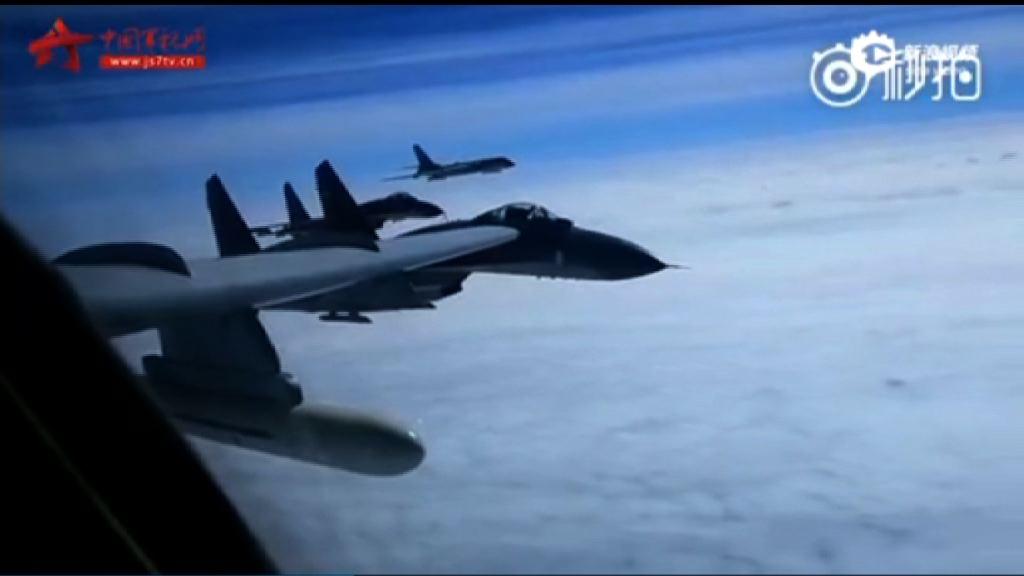 中國否認轟炸機進入高度戒備