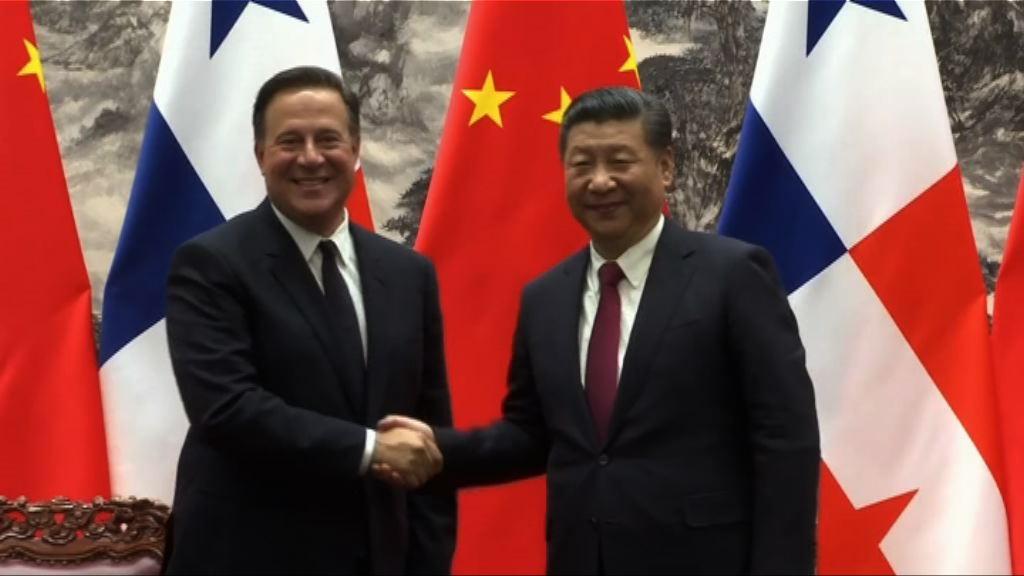 習近平讚揚巴拿馬與中國建交