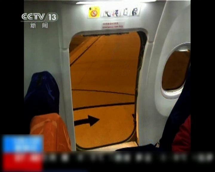 昆明乘客強行打開安全門被行政拘留
