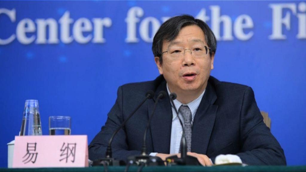 易綱:中國經濟現時更加穩定