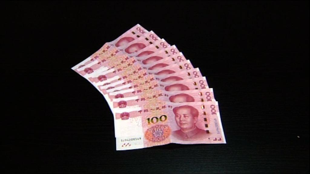 易綱:人民幣保持穩定和相對強勢