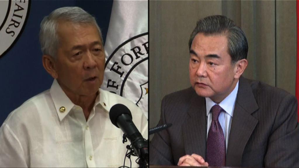 菲外長拒中方建議舉行雙邊會談
