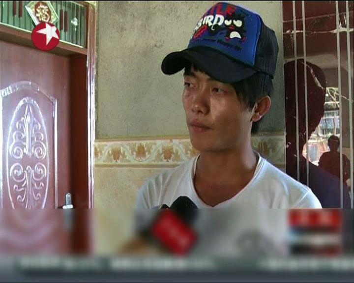 被菲扣留兩未成年漁民返回中國