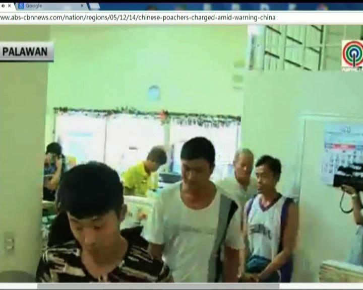 中方要求菲方立刻無條件釋放中國漁民