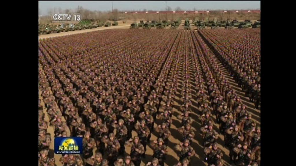 中央軍委舉行開訓動員大會