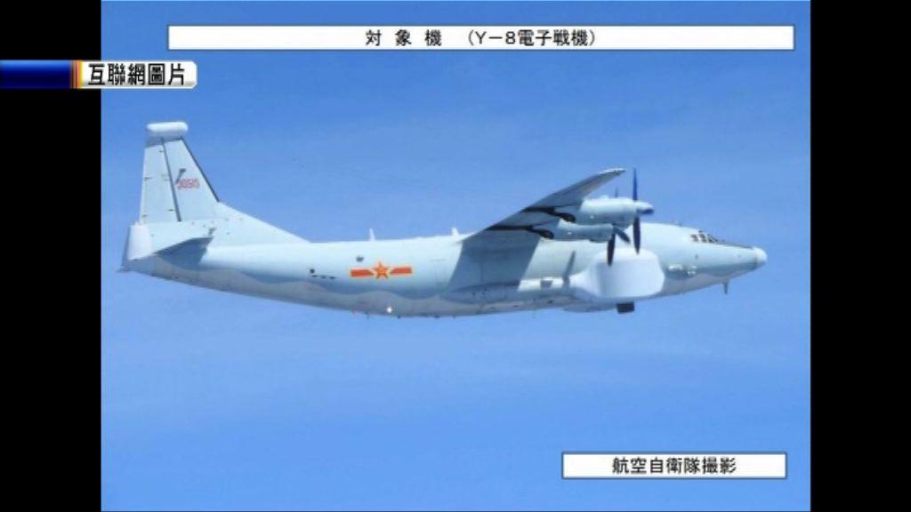 解放軍運8電子戰機繞台飛行