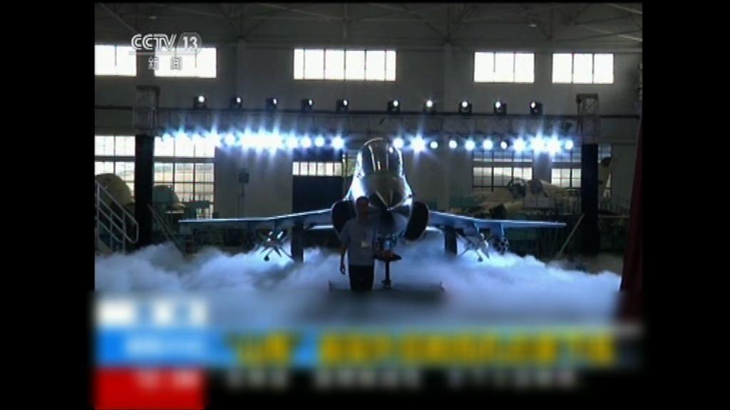 國產首架外貿教練機完成總裝
