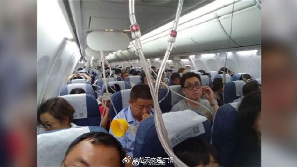 國航客機急降七千米 因副機師駕駛艙內吸煙