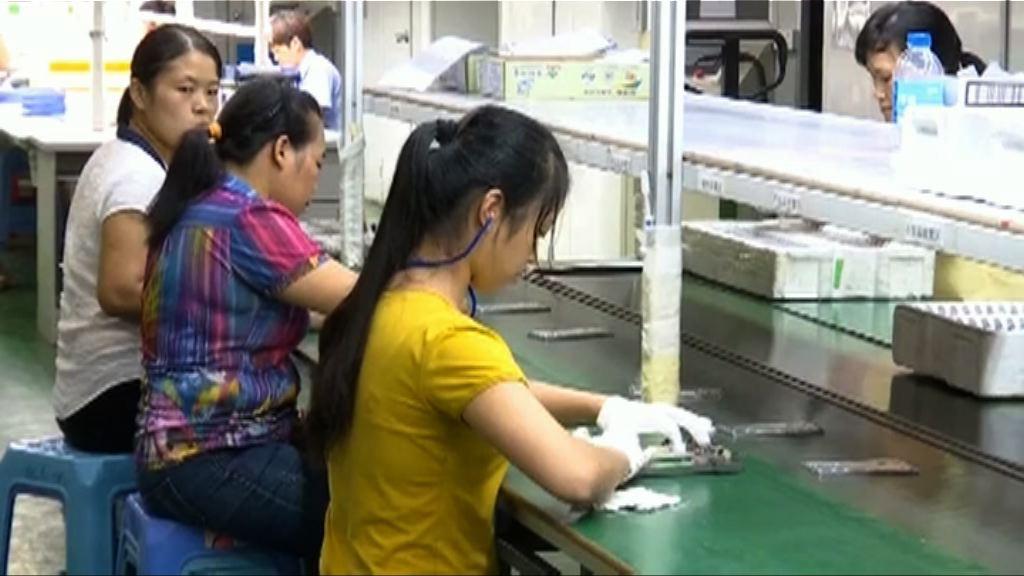 【經濟活動帶動】內地製造業年底有望回暖