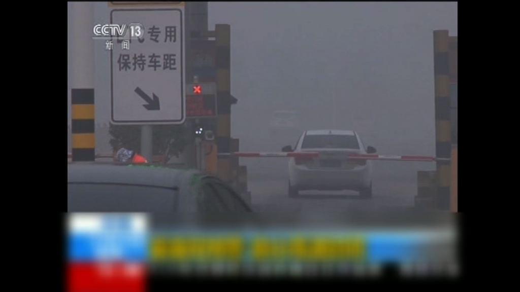 京津等地霧霾嚴重 陸空交通受阻
