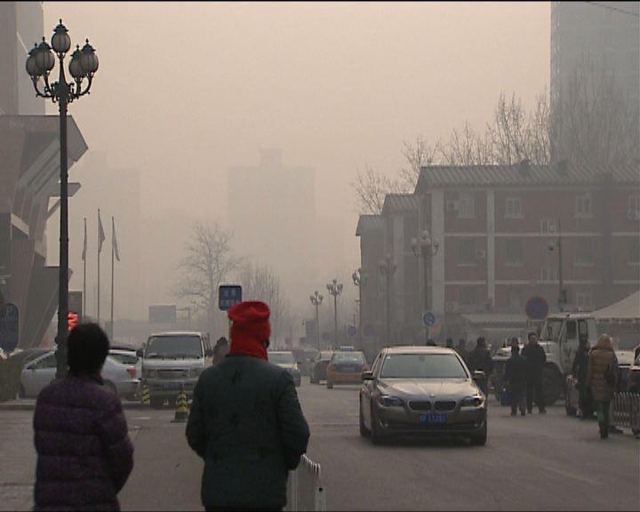 北京APEC後再出現嚴重霧霾