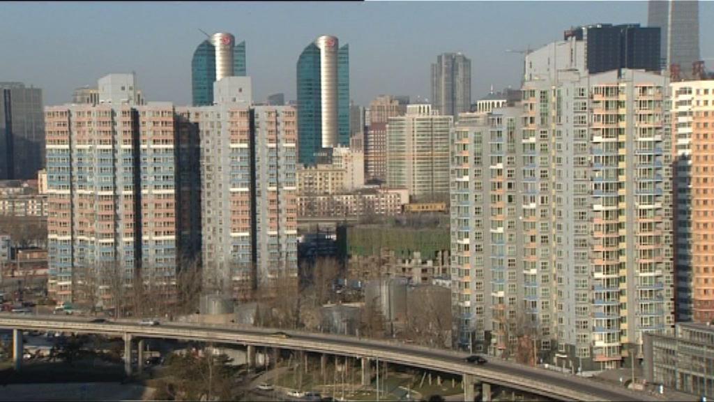 北京嚴查銀行個人貸款資金違規買樓