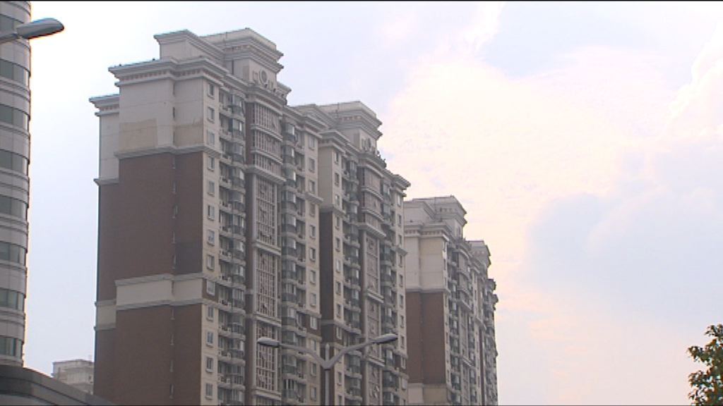 【加快降溫】傳北京部分銀行限房、限貸