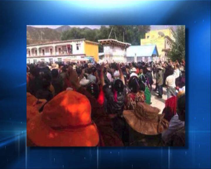 四川藏人示威警開槍十人傷