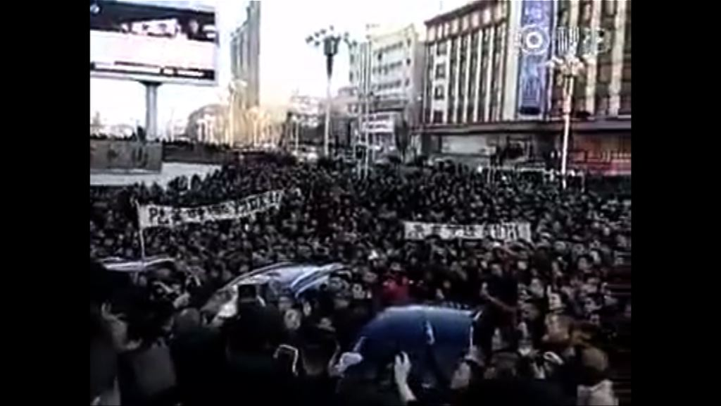 黑龍江數千礦工上街追討欠薪