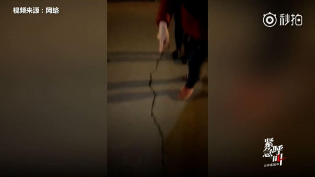 河北廊坊市4.3級地震