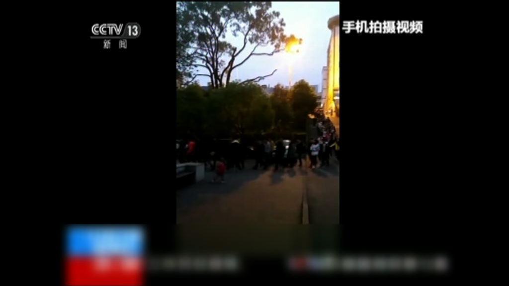 重慶武隆區五級地震