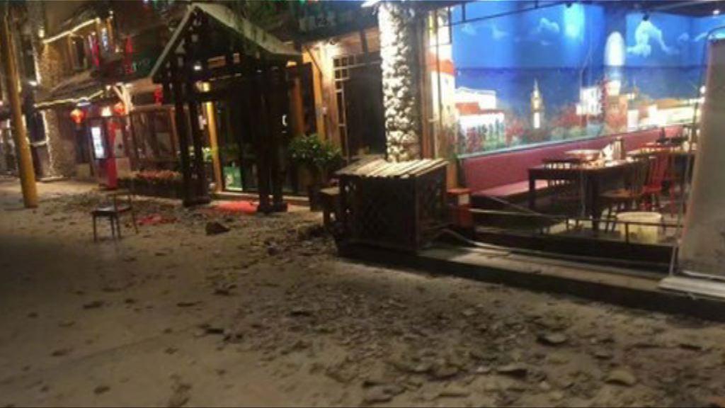 九寨溝發生七級地震 據報四死逾三十人傷