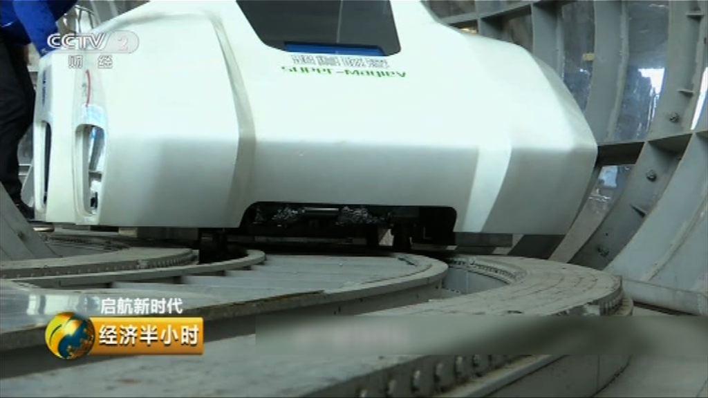 中國研發時速達一千公里超級高鐵