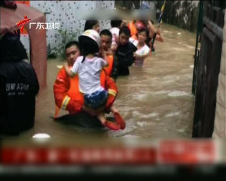 廣東暴雨持續至少2死