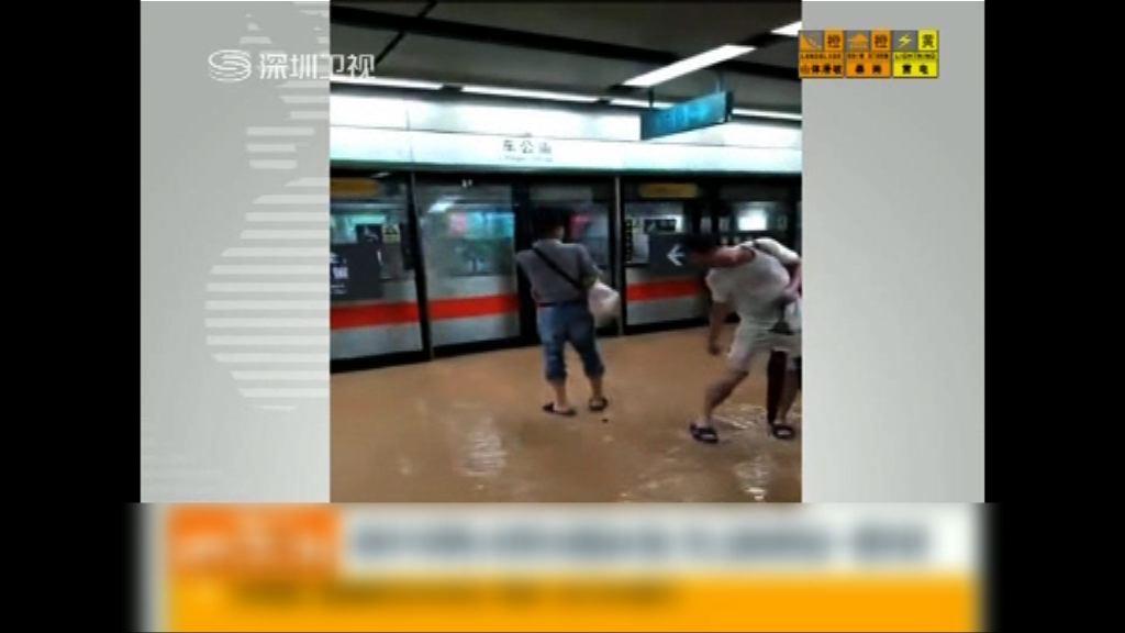 苗柏引發暴雨 深圳有地鐵站積水一度關閉