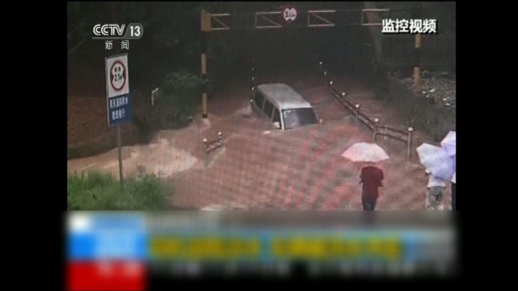 內地南方多處受暴雨影響水浸