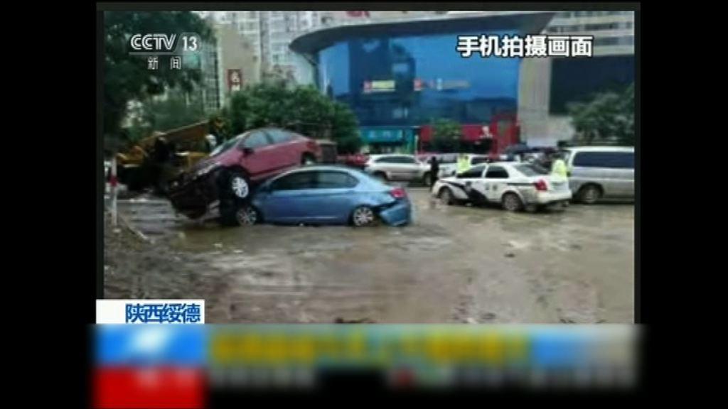 陝西暴雨成災至少六死