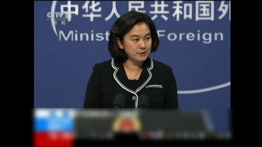 中方敦促美方在南海問題上謹言慎行