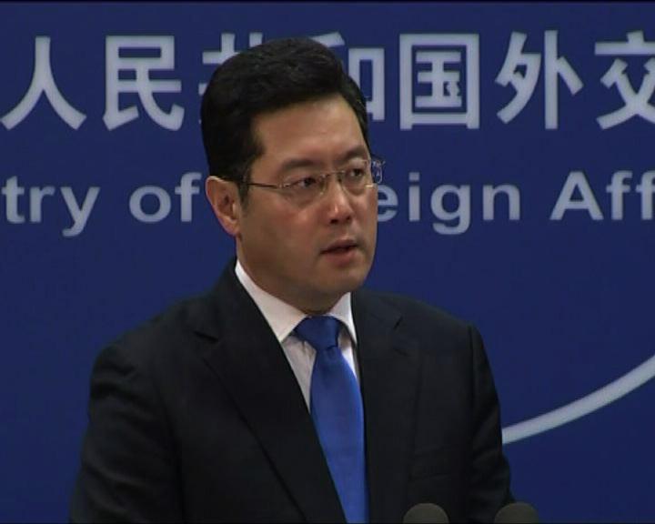 外交部指在釣魚島主權問題上不會退讓