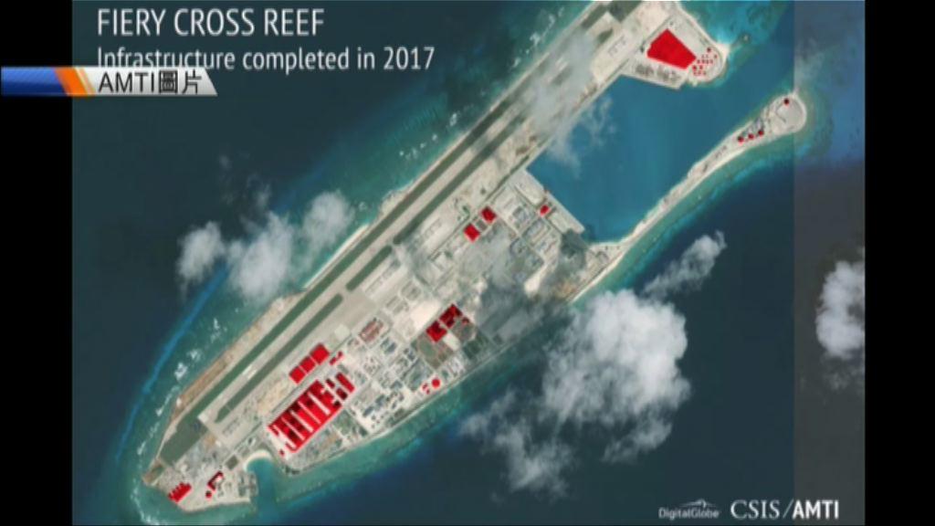 美智庫發現中國持續在南海島礁建設