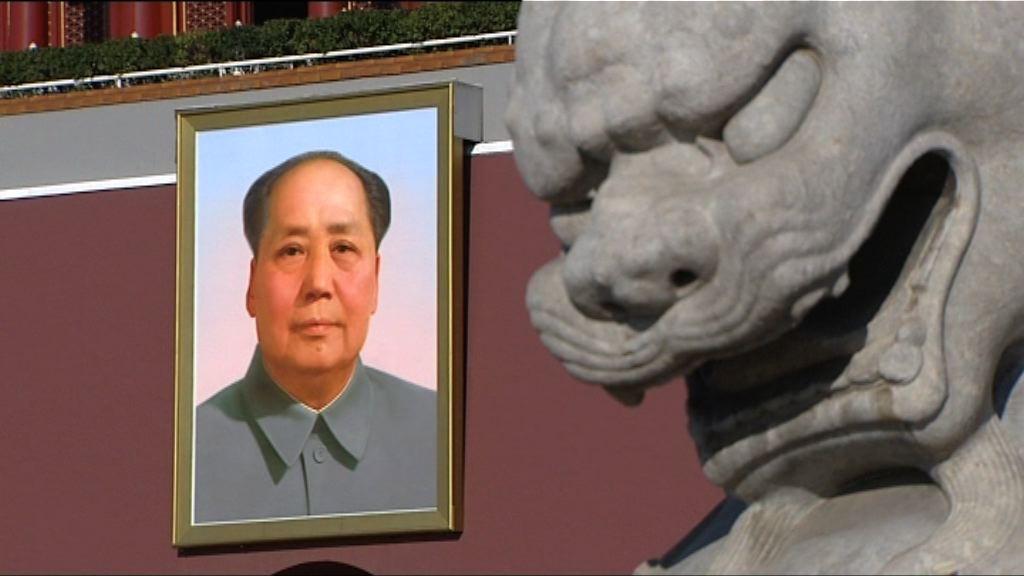 劉鶴:深化黨和國家機構改革是一場深刻變革