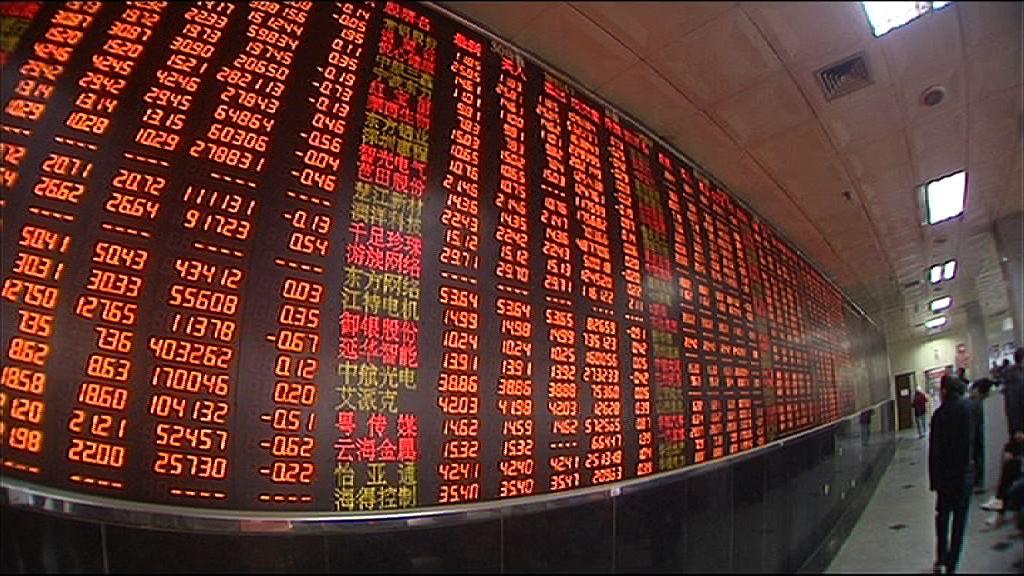 【金融震盪】內地監管風暴續打殘股、債、商品