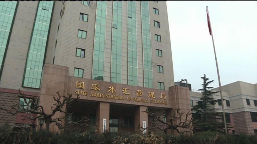 外管局:中國外匯儲備將保持平穩