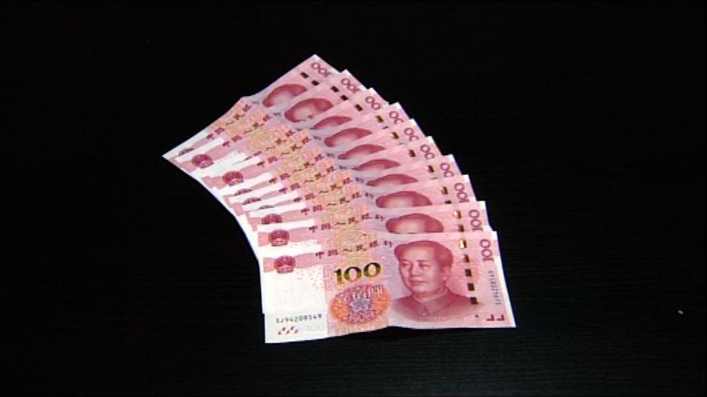 人行殷勇:人民幣國際化還有很大空間