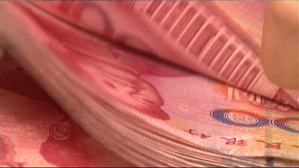 【中國被降評級】人幣匯價急挫 A股偏軟