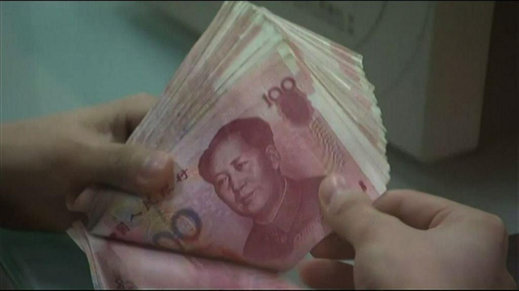 【零投放零回籠】人行逆回購1400億人幣