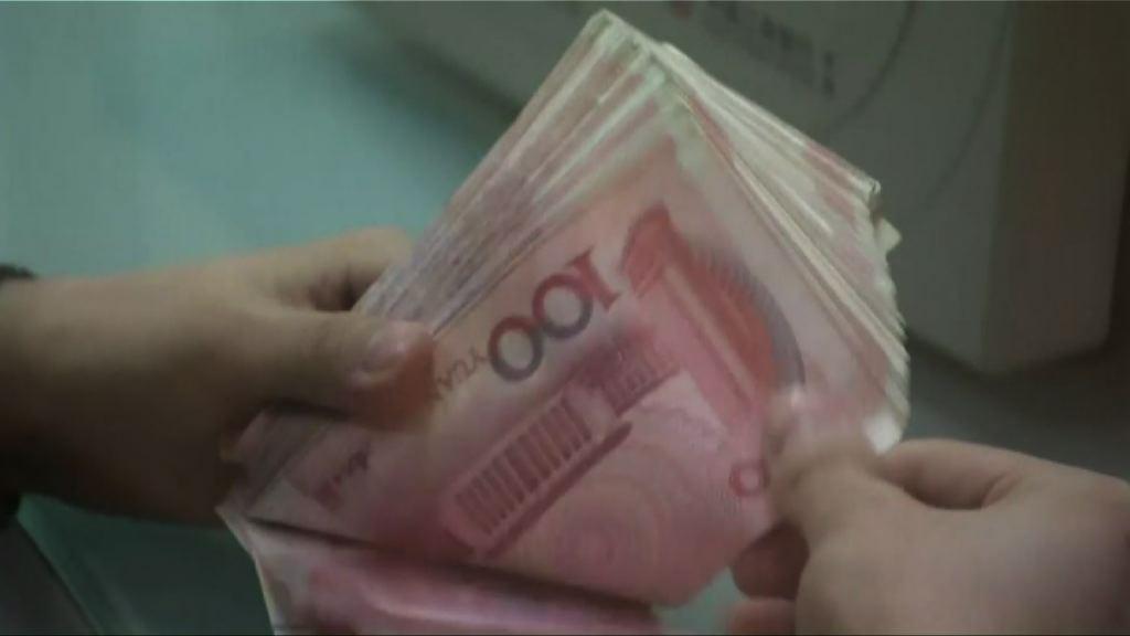 【連續三日零淨投放】人行逆回購2400億人幣