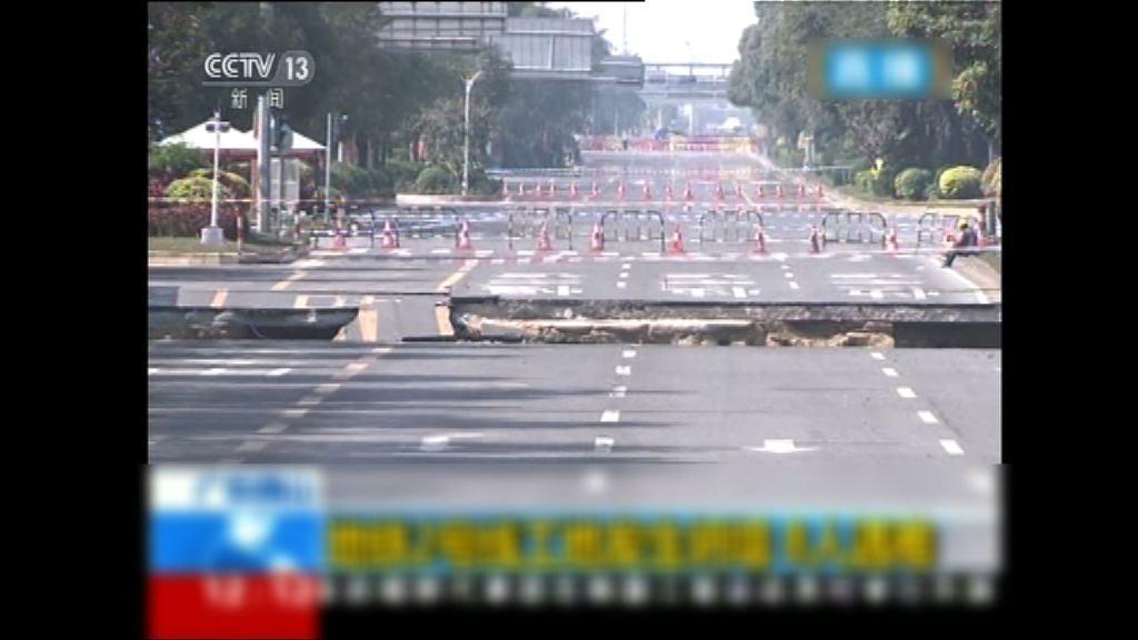 廣東佛山地鐵地盤滲水致路陷八死九傷