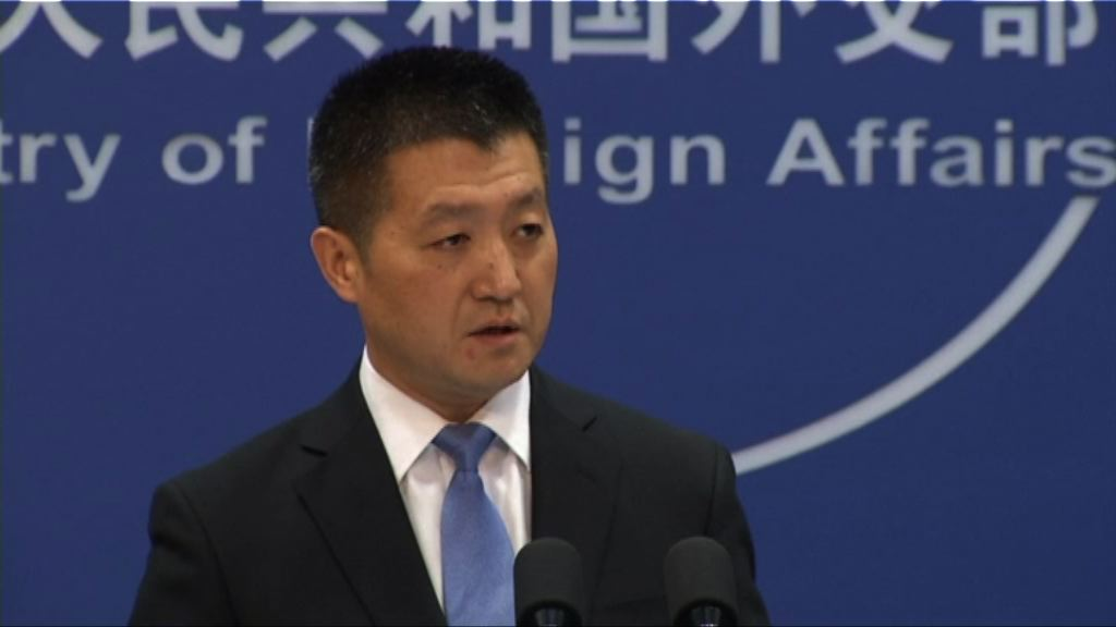中方批英國言論錯誤已提交涉