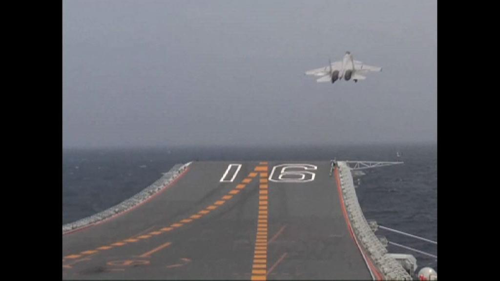 中俄將於波羅的海進行聯合軍演