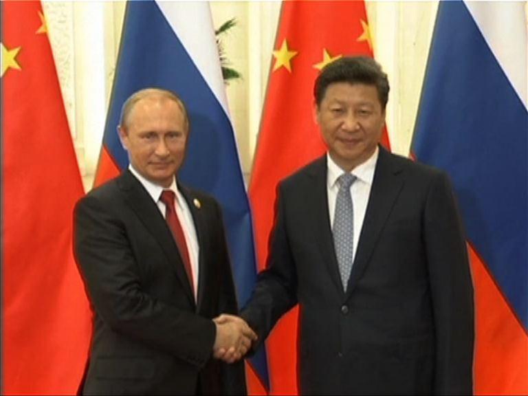 中俄深化全面戰略協作夥伴關係