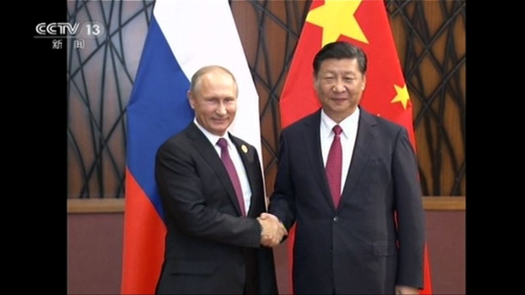 習近平和普京舉行元首會晤