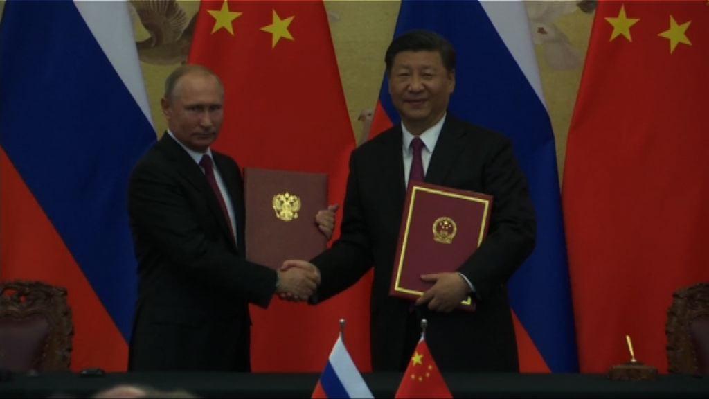 習近平與普京簽署多項合作協議