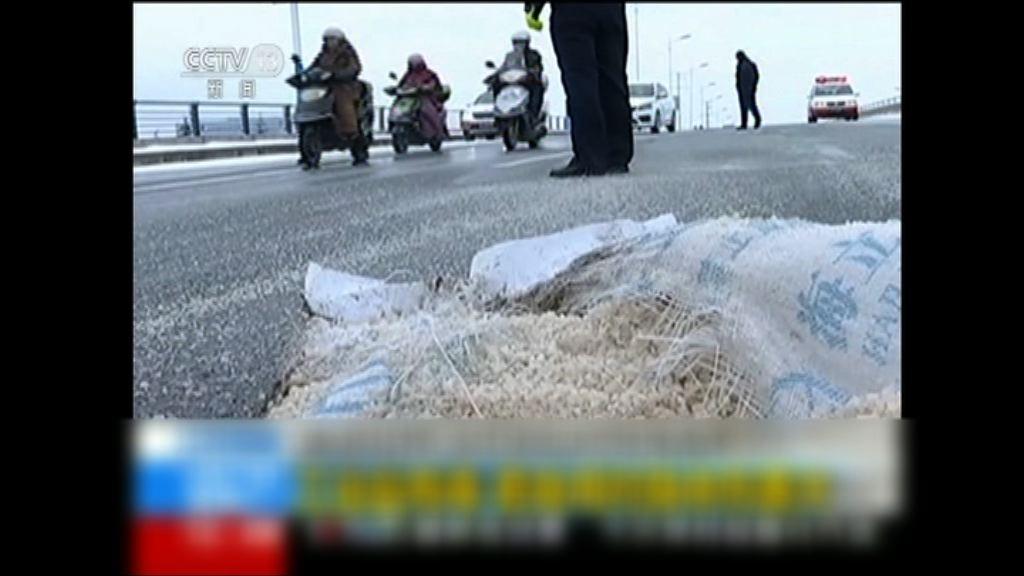 江蘇多處有民眾偷走融雪鹽