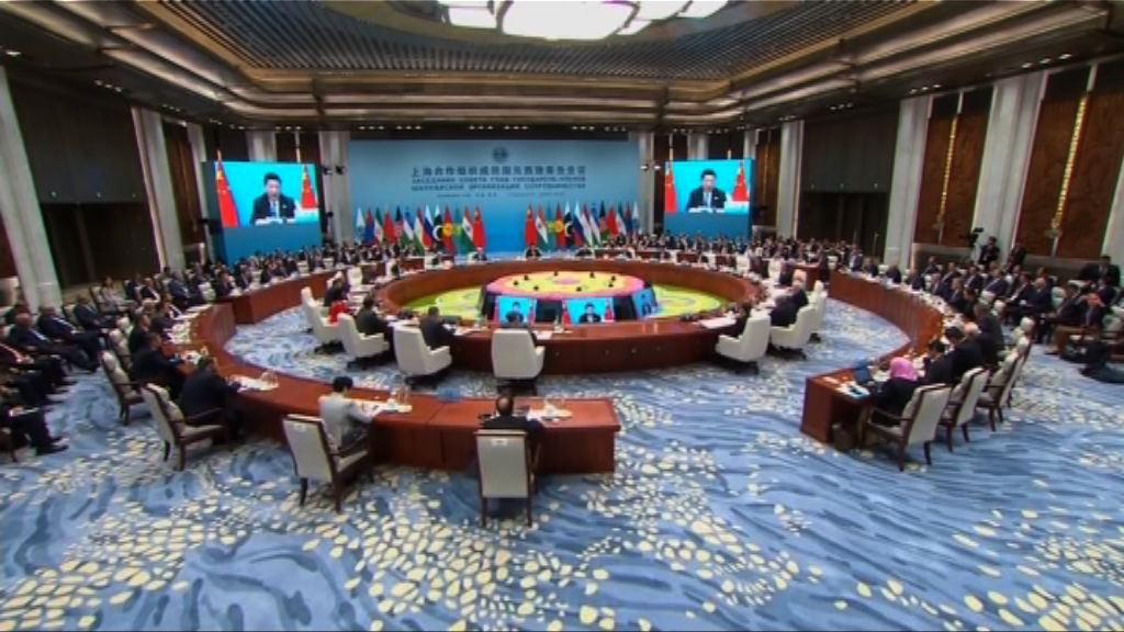 上海合作組織峰會將發表青島宣言