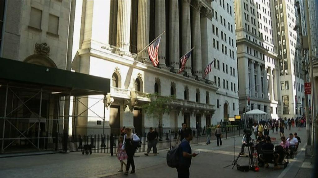 美國證交會推遲決定是否批准中資購芝交所