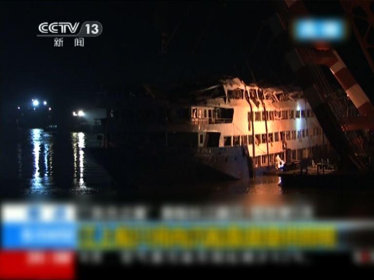 長江沉船身起浮後再進行全面排查