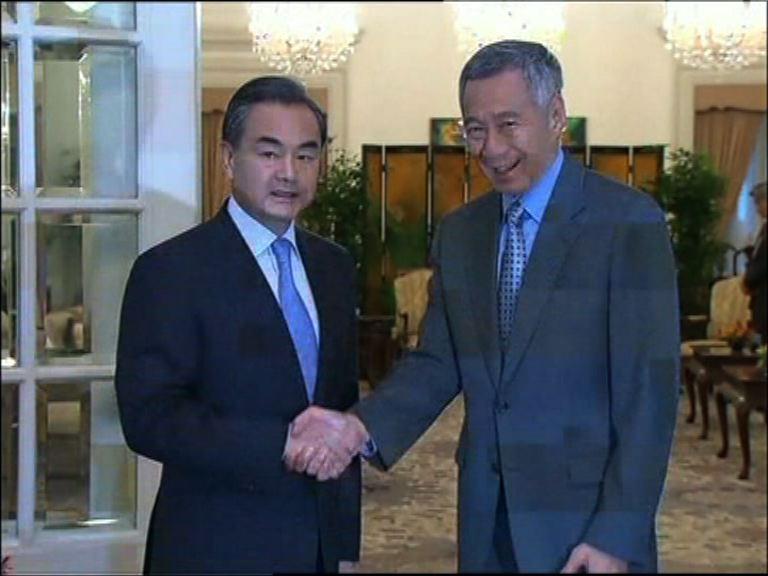 王毅見李顯龍重申中方維護南海穩定